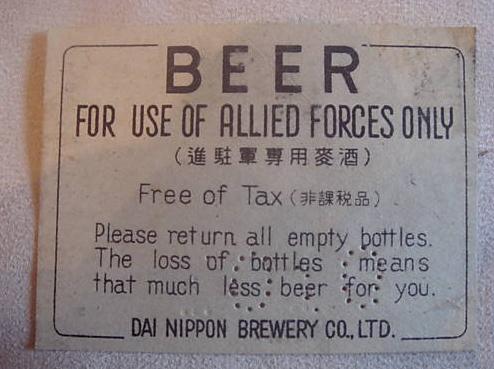 Beer_Dai_nippon